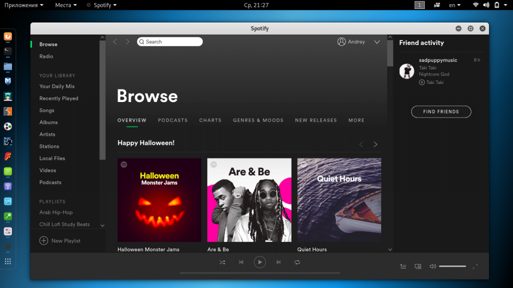 guard spotify new release sorting - 1024×576